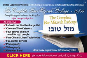 Bar Mitzvah Package