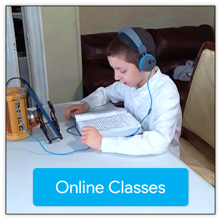 Click Here for Online Learning